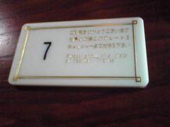 H200731_fk_00