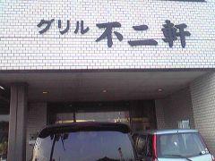 H200731_fk_04