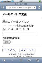 Photo4_2