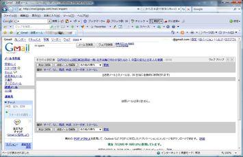 H200815_ip_001_2