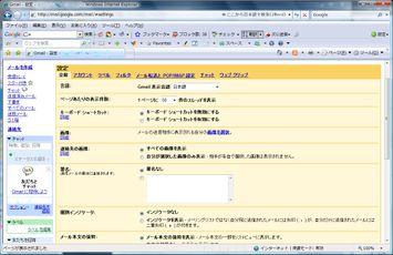 H200815_ip_002_2