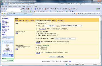 H200815_ip_004