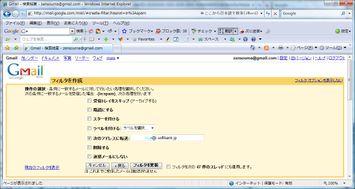 H200815_ip_006