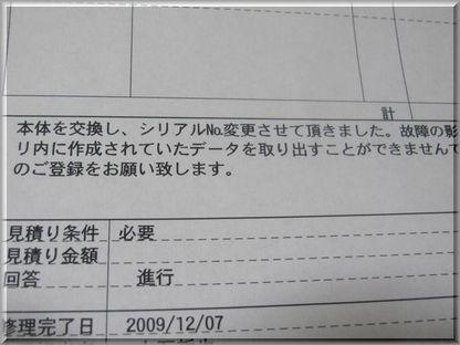 H211211_101