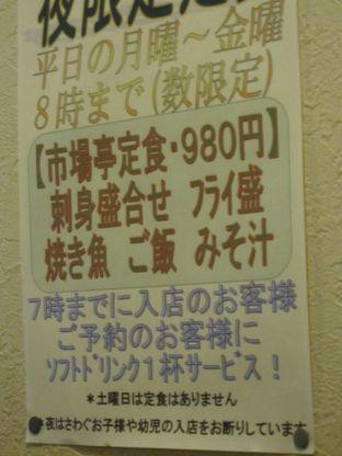 H220120_000