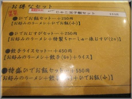 H220528_003