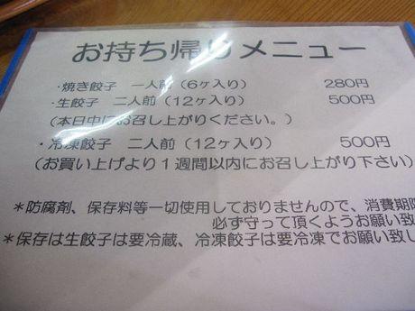 H220803_002
