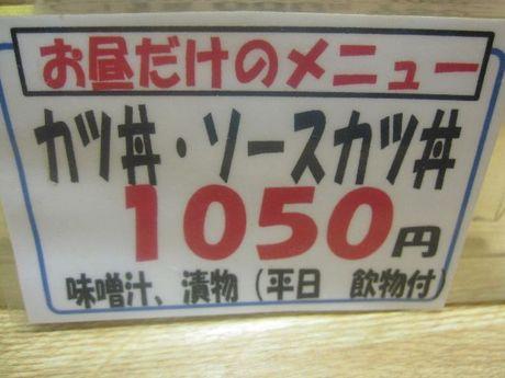 H220924_004