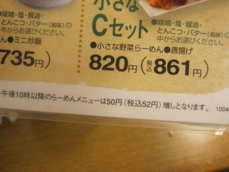 H220929_011