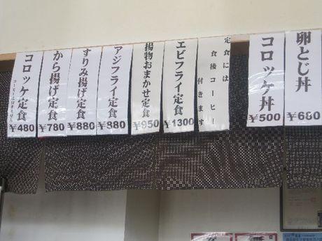 H221021_002