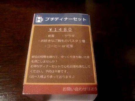 H230114_006