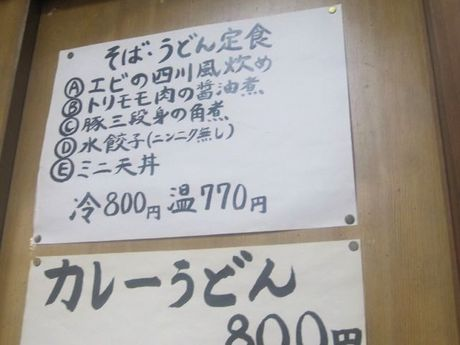 H230201_004