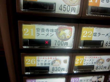 H230307_035